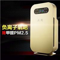 供应正商JH-808空气净化器家用烟尘PM2.5甲醛负离子