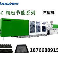 塑料育秧盘生产设备,育苗盘生产设备,山东注塑机厂家