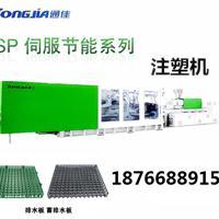 塑料排水板生产设备,蓄排水板注塑机厂家,排水板注塑机生产设备