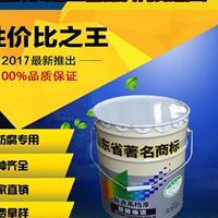 厂家直销15公斤醇酸调合防锈漆 排山管快干型调和漆 诚招代理