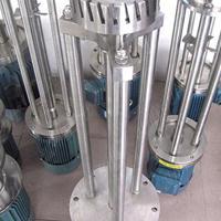 高剪切乳化机 液压升降乳化机 乳化均质机 乳化器