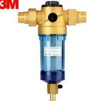 3M全屋净水系统3CP-F020-5中央前置过滤器