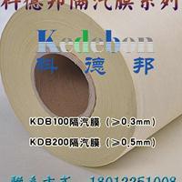 科德宝热销站房压型钢板屋面用高品质聚酯隔气膜 (科德邦)
