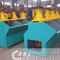 郑州浮选机生产厂家以特定设备拓展性解决市场空缺
