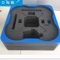 直销高品质无人机海绵包装盒 EVA固定防移位无人机内衬