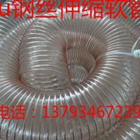 pu风管 聚氨酯通风除尘软管 pu波纹管 pu钢丝伸缩管