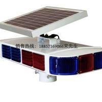 太阳能四面爆闪灯 太阳能短排警示灯 led警示灯价格