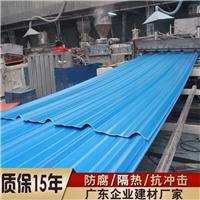 供应厂房PVC塑料瓦 钢结构工程瓦 防腐隔热瓦