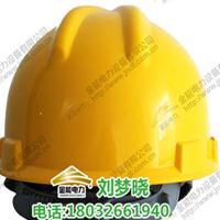 高强度玻璃钢安全帽 透气劳保防护帽