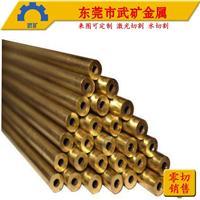 慢走丝耗材 电极线 电极管 进口开孔材料精密黄铜管H65黄铜管厂家