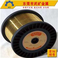 慢走丝耗材 黄铜棒 黄铜线 电极铜线厂家 电极铜管价格武矿