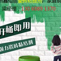 十大防水涂料品牌厂家嘉佰丽价格优惠全国火热招商