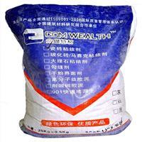 供应大连填缝剂本溪填缝剂锦州填缝剂