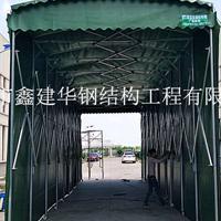 常州钟楼区直销钢结构推拉雨篷移动伸缩活动遮阳棚防风固定帐篷