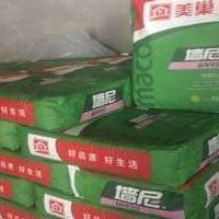 供西宁石膏粉和青海嵌缝石膏供应商