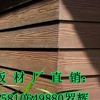 8*纤维水泥披叠板施工及安装