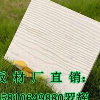 别墅木纹外墙板 外墙木纹挂板/纤维水泥木纹板 、8*木纹板
