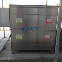供应湖北地区污水处理厂废气净化设备/UV光离子设备