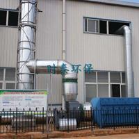 供应废气净化处理方案/恶臭废气净化设备/活性炭废气吸附设备