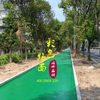 生态园绿道 环保彩色路面 生态景区步道