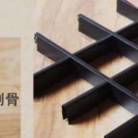 商场百货吊顶铝格栅天花_方形格子铝格栅天花定制
