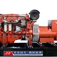 玉柴发电机组抗磨耐用结构紧凑