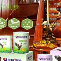 华东地区诚招环保乳胶漆代理招商