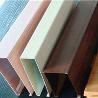 供应众星集成带 铝板 铝方板 铝方通 铝格栅等产品