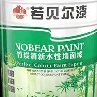 若贝尔竹炭清新水性乳胶漆中国著名品牌
