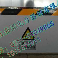 【挡鼠板国家标准高度】-镇江厂家批发库房专用防鼠挡板规格