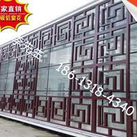 写字楼防护网仿古铝花格_大型铝合金花格厂家供应