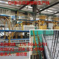 一车车全自动FS一体板设备运往大江南北