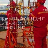 HY(Ⅱ)新型人员吊具乘员内站立折叠式人员转移吊笼吊篮ABS证书
