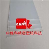 苏州厂家供应光学亚克力板 4.5厚度无晶点亚克力板