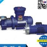 CQ型不锈钢磁力泵|上海不锈钢磁力泵厂家,不锈钢磁力驱动泵