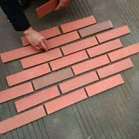 成都烧结砖广场砖压制砖园林砖