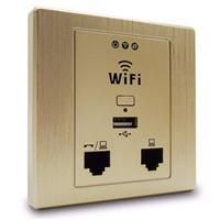 zylink-M859-300M拉丝金电话 网络面板AP嵌入墙壁路由器