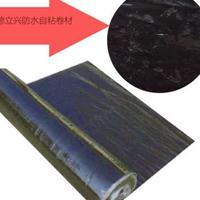 厂家直销德立兴自粘聚合物改性沥青聚酯胎防水卷材