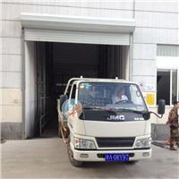 货车升降机|型号SJG8-16.5|载重8吨货梯|升高16.5米货梯