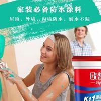九江附近专业研发外墙防水涂料厂家品牌哪家好