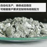 直销 仿电镀铝银浆 闪光水性铝银浆 品质卓越 优质服务 包邮