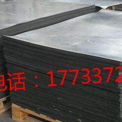 耐酸碱橡胶板厂家