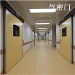 铅板门  医用门  防辐射门  手动医用门
