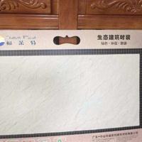 天津MCM外墙软瓷安全可靠性价比高