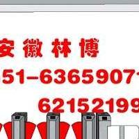 芜湖办公楼刷卡门禁系统