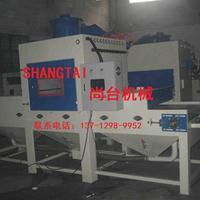 长安镇喷砂机生产厂家直销