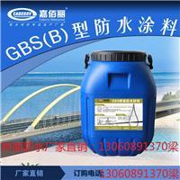 供应路桥专用防水涂料(国标)十大防水涂料品牌