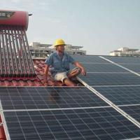 北京太阳发电系统供应商 离网家用发电设备 光伏发电系统