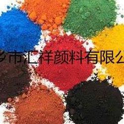水磨石绿 水磨石颜料 水磨石铁绿色粉