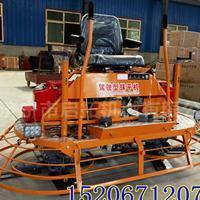 宁城县混凝土磨光机 价格优惠开鲁县座驾式汽油磨平机参数